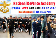 Photo of National Defence Academy: UPSC NDA 2019: Posts- 392