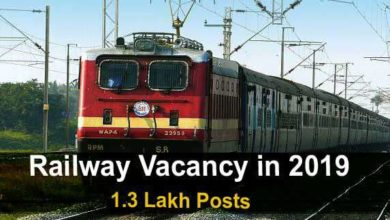Photo of Indian Railway vacancies For 1,30,000  post