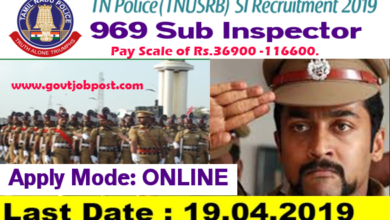 Photo of TNUSRB Recruitment 2019- 969 Sub Inspector of Police Posts