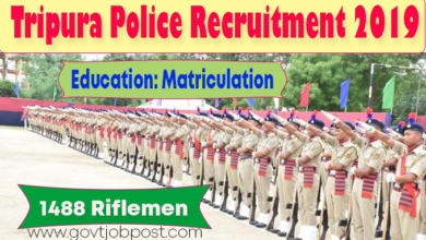 Photo of Tripura Police Recruitment -1488 Riflemen (General Duty) (Male & Female)