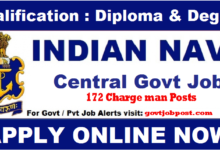 Photo of Indian Navy Recruitment 2019 – Chargeman Vacancies