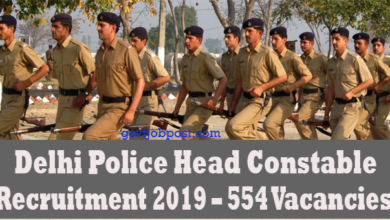 Photo of Delhi Police Head Constable Post Notification 2019