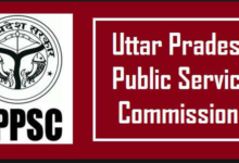 Photo of UPPSC PCS Notification 2019 Apply Now  for 309 Posts