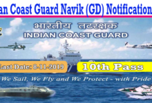Photo of Indian Coast Guard Recruitment 2019
