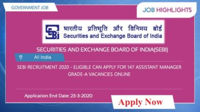 Photo of SEBI Vacancy 2020 For Various Post