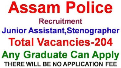 Photo of Assam Police Jr. Assistant & Stenographer Vacancy