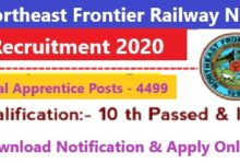Photo of Northeast Frontier Railway NFR, RRC Recruitment 2020: