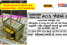 Photo of Require person in electric and electronic field  – GKG Transformer